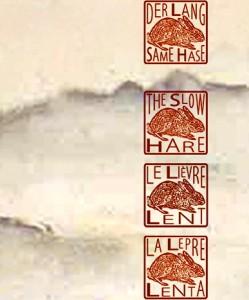 lievre-lent-logo-montane-vide-detail